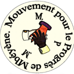 Logo Mouvement pour le Progrès Mbéyène